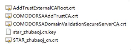 Sectigo SSL证书合并方法222.png