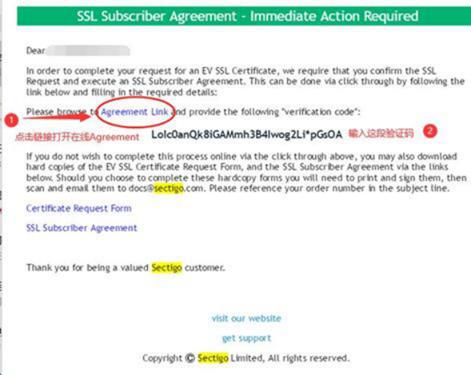 Sectigo SSL证书签发流程992.png