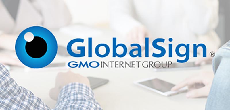 通知!GlobalSign宣布SSL/TLS证书有效期降低至1年
