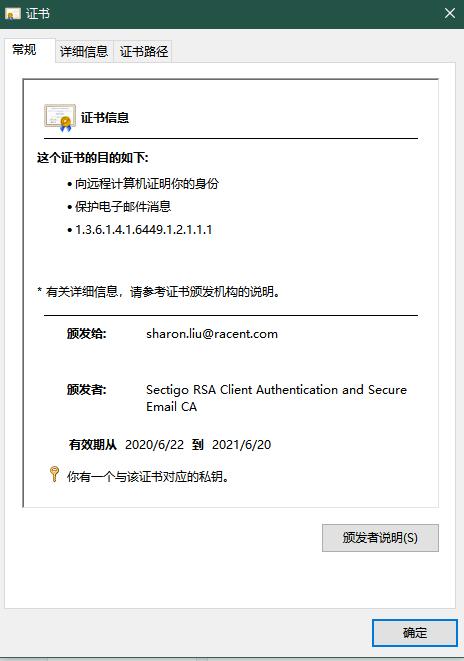邮件签名.png