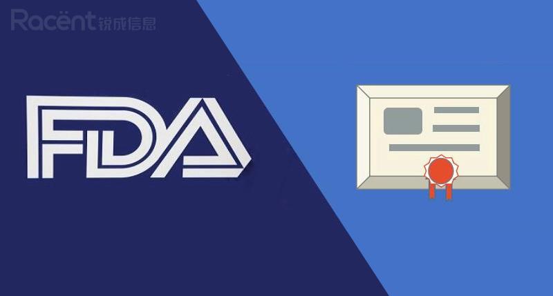 FDA ESG规定:必须使用数字证书保证通信安全