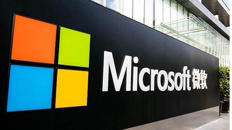 微软账户将支持无密码身份认证登录