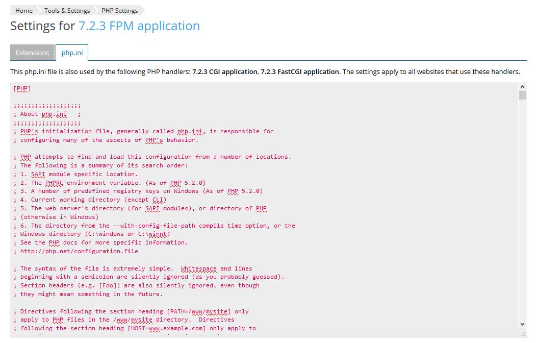 如何更改PHP临时文件的目录