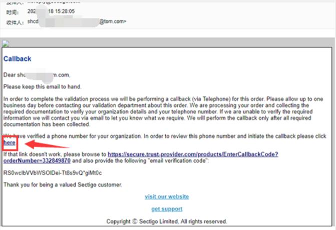 Sectigo代码签名证书的申请流程653.png